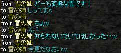yuki1_20101004134328.png