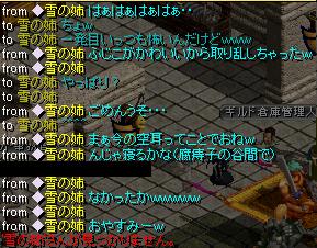 yuki1_20101023084928.png