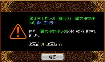 yuki1_20101027093114.png