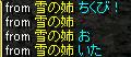 yuki_20101004134328.png