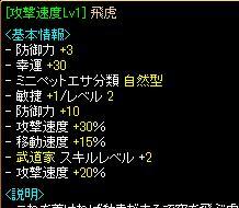 りべんじ3