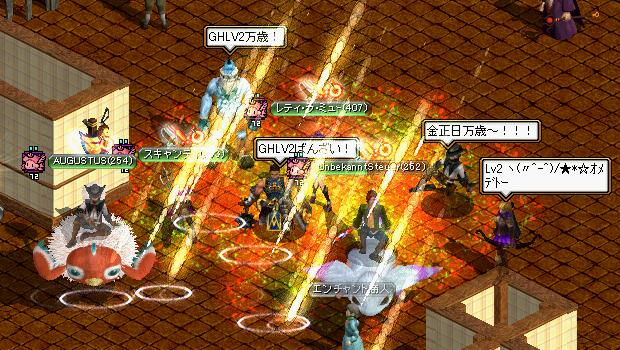 RED STONE 初GHLv2 記念撮影 Take2