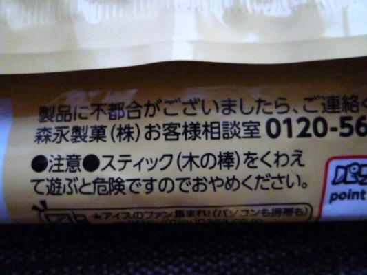 P1140944.jpg