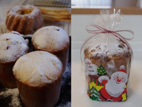 パネトーネ クリスマスのパン
