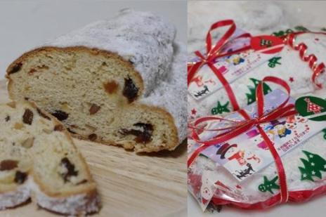 シュトーレン クリスマスのパン
