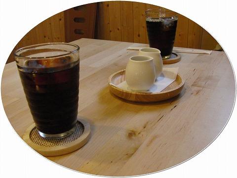 22.8.12 アイスコーヒー