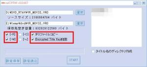 11.relCPRM起動2