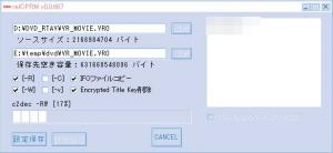 12.relCPRM起動3
