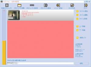 03.dvdflickファイル指定後