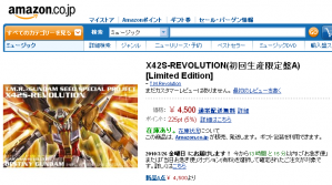 X42S-REVOLUTION _ganpura_ver