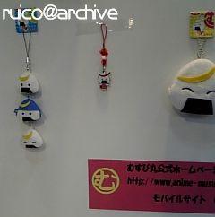 2010TAF_宮城2