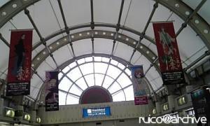 2010TAF_国際展示場駅