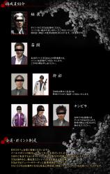 893cafe03_構成員紹介