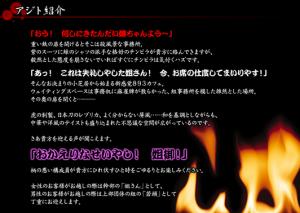 893cafe02_アジト紹介