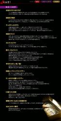 893cafe06_お品書き_甘味
