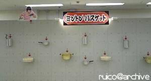 201005大江戸銀魂ランド_出し物_ザキヤマ