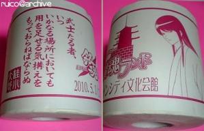 201005大江戸銀魂ランド_戦利品_トイペ