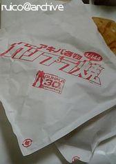 201005ガンダムカフェ_ガンプラ焼03