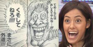 完全に一致_漫画太郎