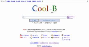 COOL-B01_TOP