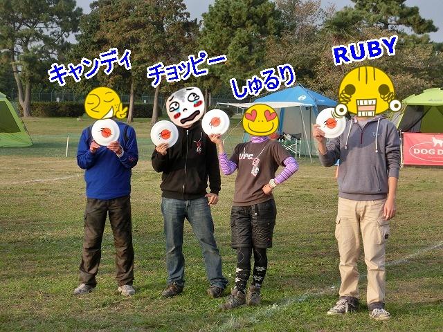20141123 samukawa (2)