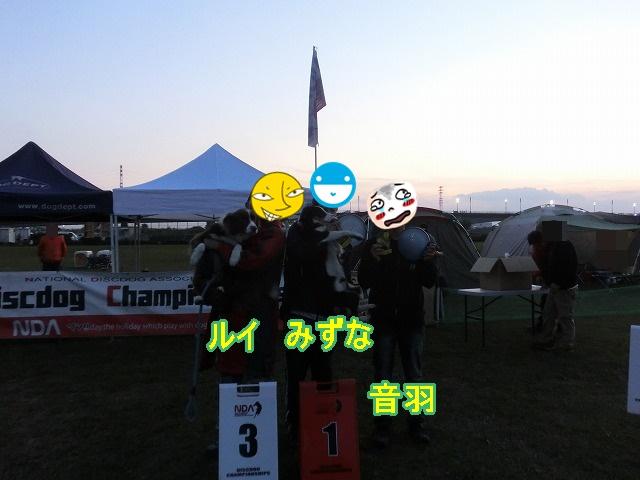 CIMG6710.jpg
