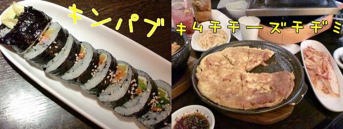 ofkaisinnookubo20110416 (7)