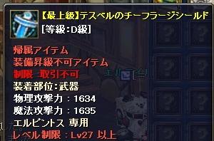 2011-4-3 0_14_58