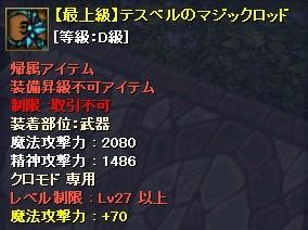 2011-4-11 22_30_13