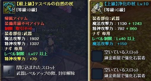 2011-4-11 22_30_0