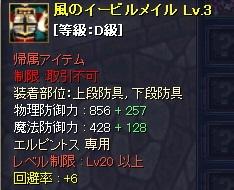 2011-4-11 22_30_38