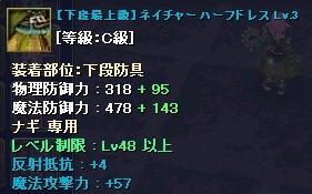 2011-5-10 23_20_33
