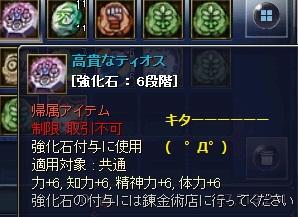 2011-5-25 20_46_11
