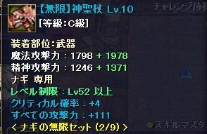 2011-6-11 15_51_22