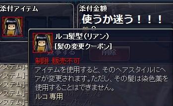 2011-7-2 21_15_39