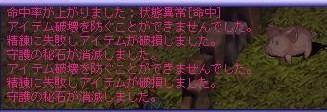 TWCI_2013_1_21_11_26_23.jpg