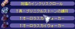 TWCI_2013_2_16_1_45_21.jpg