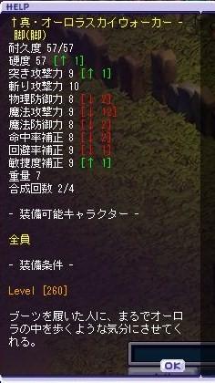 TWCI_2013_2_23_1_14_28.jpg
