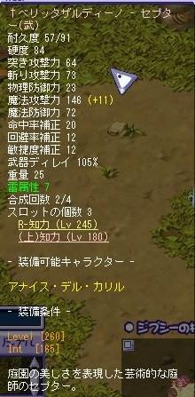 TWCI_2013_3_2_20_58_46.jpg