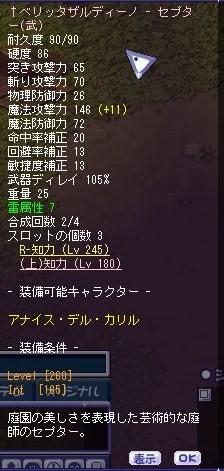 TWCI_2013_3_2_21_9_27.jpg