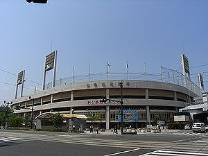 300px-Hiroshima_Municipal_Baseball_Stadium_2008.jpg