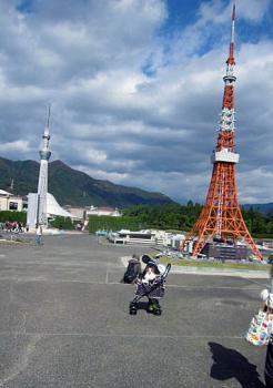 20101105ピョンテンと東京タワー