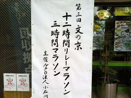 20111017026.jpg