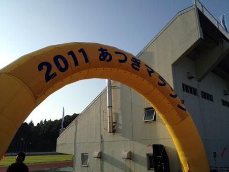 20111031003.jpg