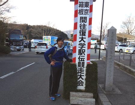 20111231002.jpg
