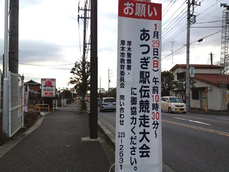 20120106001.jpg
