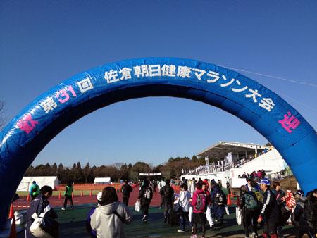 20120322004.jpg