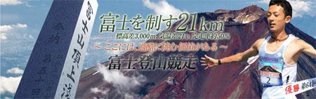 20120326001.jpg
