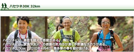 20120329001.jpg