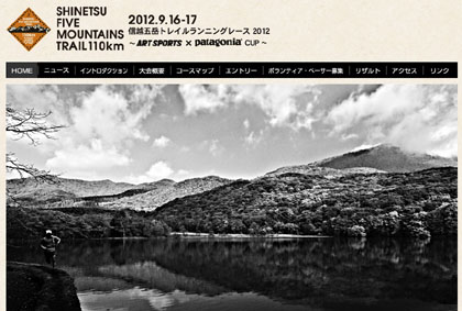 20120717001.jpg
